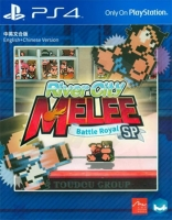 River City Melee  Battle Royal (PS4)