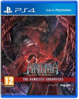 Anima Gate of Memories Nameless Chronicle (PS4)