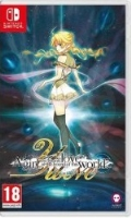 Yu-No A Girl Who Chants Love at the Bound of This World (Switch)