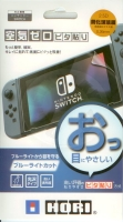 Tempered Glass - Screen Protector (Switch)