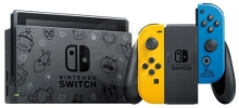 Nintendo Switch Fortnite Special Edition Yelow & Blue