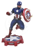 Figurka Marvel Now! - Captain America - 23 cm