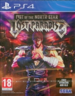 Fist of the North Star: Lost Paradise (PS4) použité