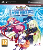 Arcana Heart 3 Love Max (PS3)